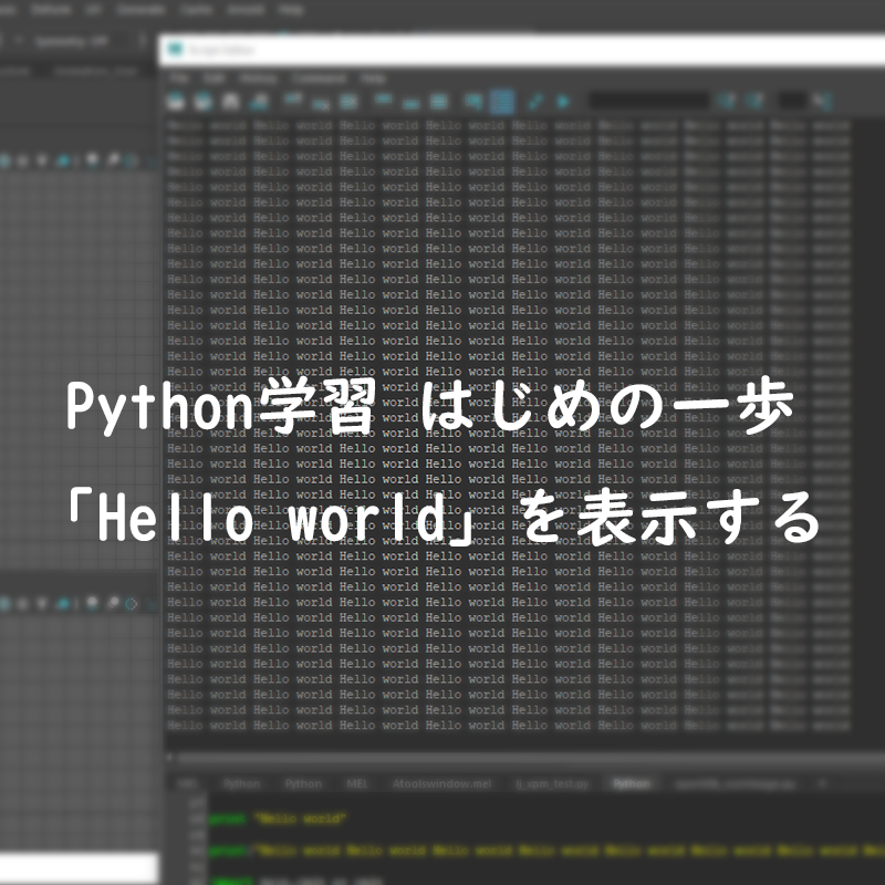 python_helloworld_topimage