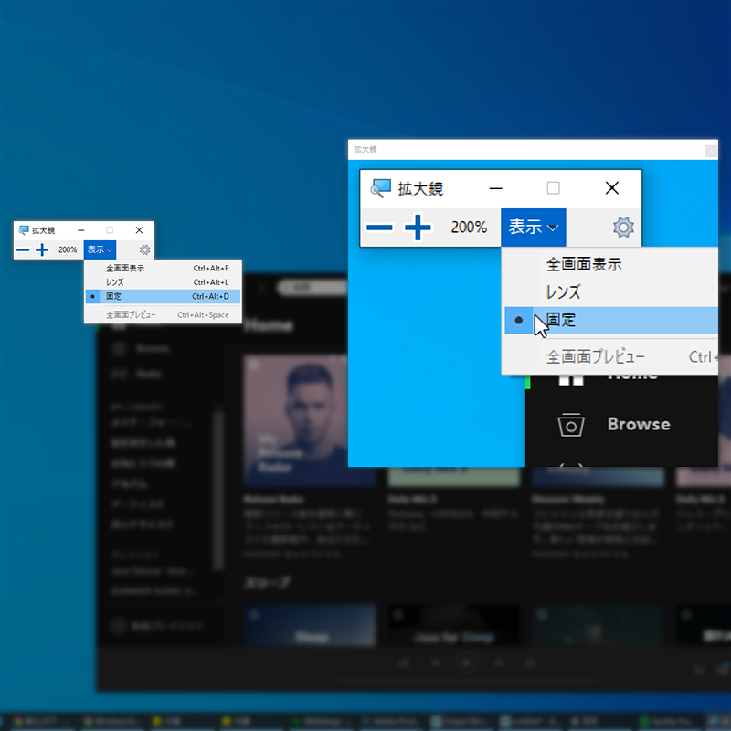 windows_screenshot_cursor_topimage