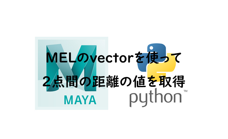 maya_python_mel_mag_topimage