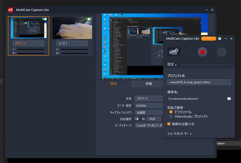 multicam_capture_topimage