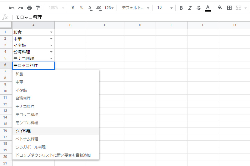 googlespreadsheet_dropdownlist_Auto_add_topimage