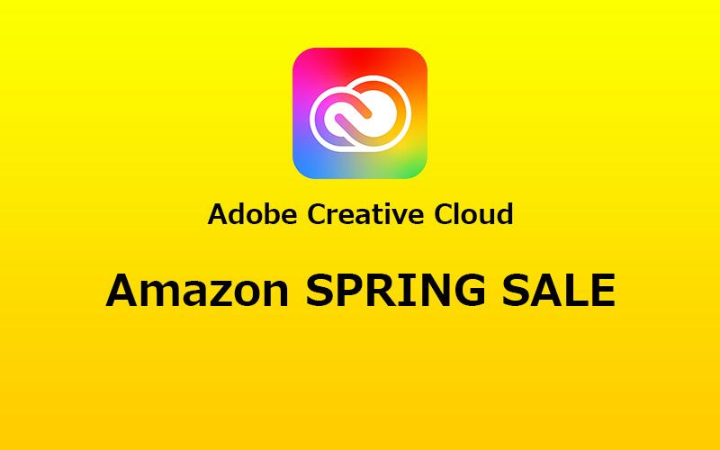 amazon_spring-sale2021_adobe_topimage