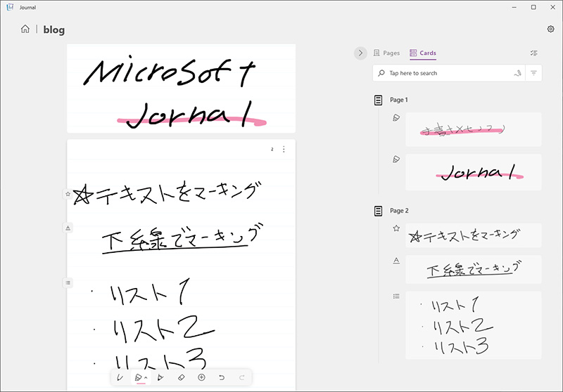 microsoft_journal_pen-memo-app_topimage