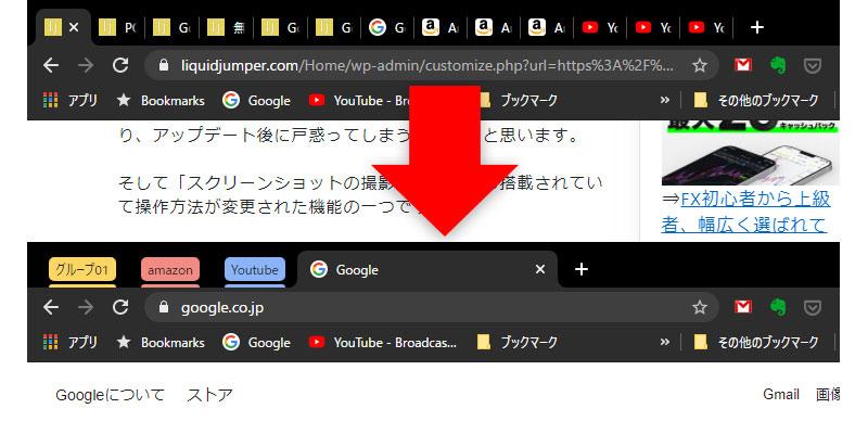 google-chrome_tabs_group_topimage