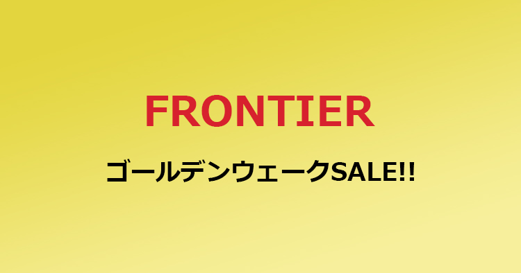 frontier_pc_gw-sale_2021_topimage