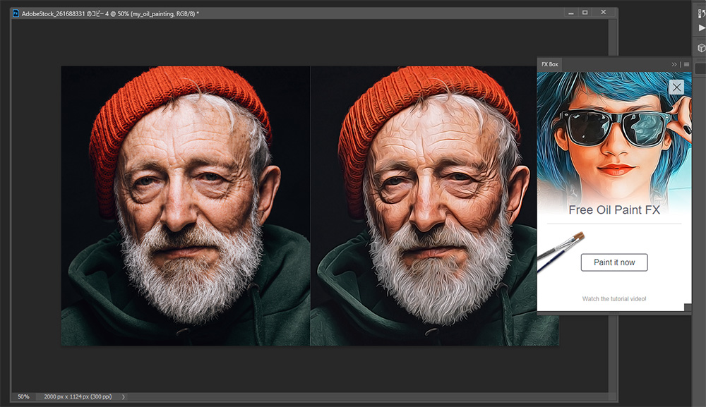 photoshop-add-on_free-oil-paint-fx_topimage