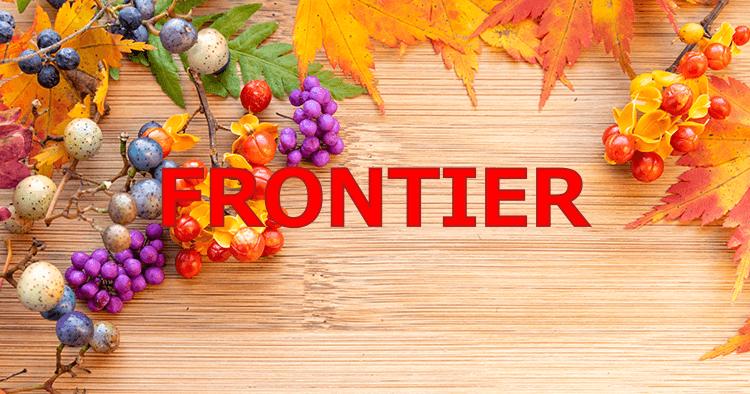 frontier_pc_sale_202109