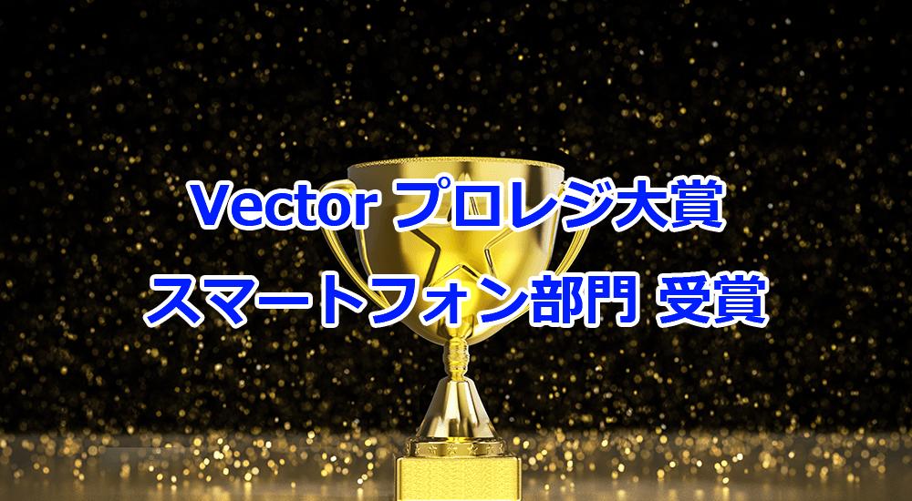 vector_pcshop_image